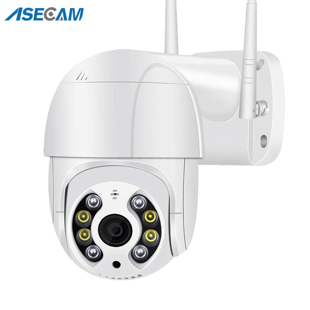 5MP caméra surveillance PTZ Wifi IP caméra extérieure 4X numérique Zoom AI humain détecter H.265 P2P ONVIF Audio sécurité CCTV sans fil camera video surveillance 1