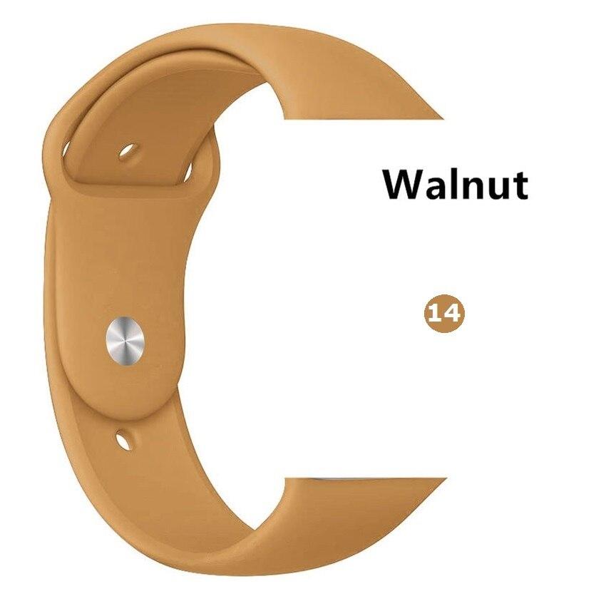 Walnut 14