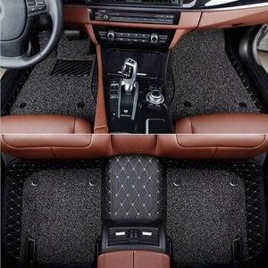 Image 1 - Car floor mats for  Mercedes Benz Viano A B C E G S R V W204 W205 E W211 W212 W213 S class CLA GLC ML GLA GLE GL GLK Car  carpet