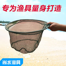 Manufacturers Direct Selling Aluminium Alloy Landing Net Head Hoop 8 Mm Screw Athletic Dip Net Top Cuft Fishing Gear Supplies(China)