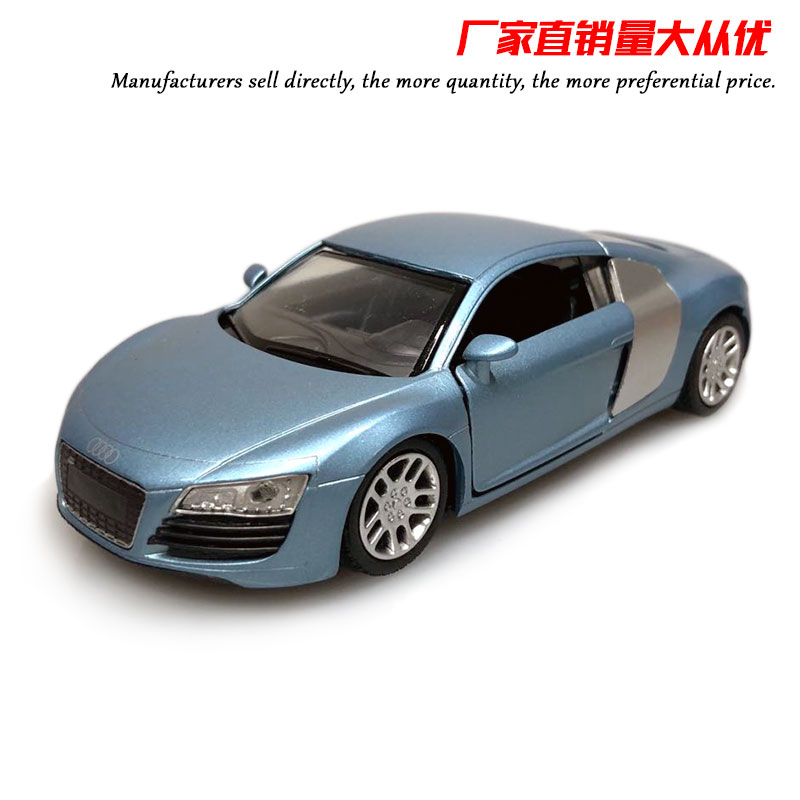 NEWRAY 1/32 Scale Car Model Toys AUDI R8 Diecast Metal 14CM Length Car Model Toy For Collection,Gift,Kids,Decoration image