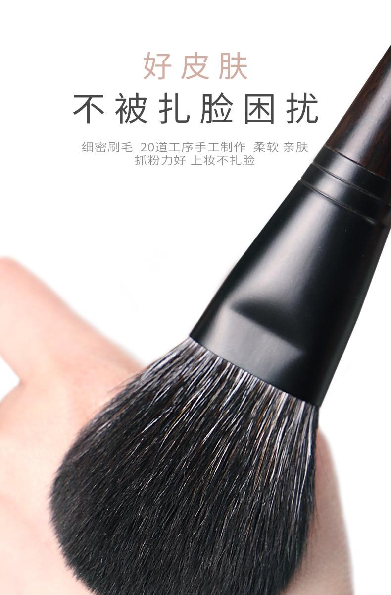cabelo profissional nível beautytool