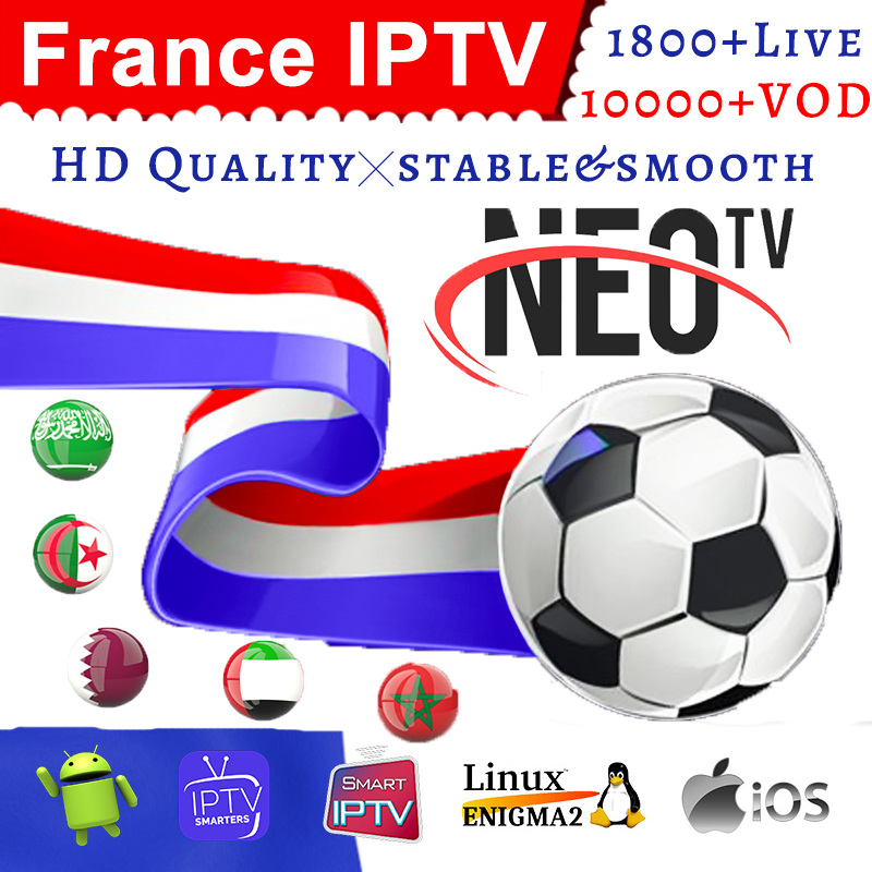 Neotv PRO IPTV France Arabic Morocco Subscription 12 Months Same As QHDTV French Belgium Germany Algeria IP TV M3u Android MAG