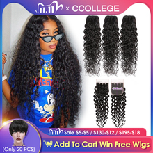 3 Bundles With Closure Brazilian Hair Water Wave Weave Bundles With Closure 3 Bundles Weaves Human Hair With Closures Remy