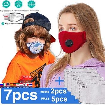 Παιδική μάσκα προσώπου με αναπνευστική βαλβίδα