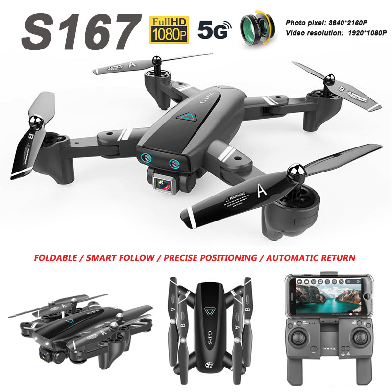 GPS Foldable 2.4G/5G Drone WiFi FPV 1080P follow me With HD Camera RC Quadcopter Remote Controlled Helicopter dron selfie  Toys|RC Helicopters| |  - title=