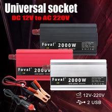 Onduleur électrique 2000W 12V/24V vers 220V AC, chargeur automatique Portable, adaptateur, à onde sinusoïdale modifiée, prise universelle