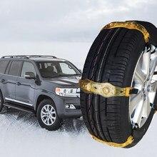 Carro universal tpu rodas de automóvel pneu pneu de emergência correntes de neve cinto de inverno anti-skid veículo suv roda corrente lama estrada segurança segura