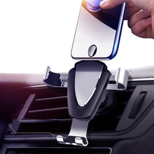 Car Air Outlet Phone Holder Auto Locked Gravity Car