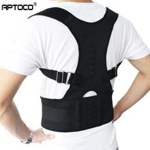 Aptoco 자기 치료 자세 교정기 중괄호 어깨 뒤로 지원 벨트 중괄호 & 지원 벨트 어깨 자세 미국 주식