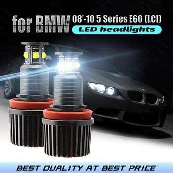 3-year Warranty IP65 LED Light Bulb White Ultra Bright LED Angel Eyes Marker for BMW 2008-2010 5 Series E60 (LCI) 120W image