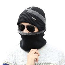 Горячая распродажа лыжный яркий теплый шейный шарф для женщин