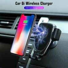 자동차 USB 빠른 Qi 무선 충전기 배터리 충전 장치 휴대 전화 미끄럼 방지 자동 공기 배출구 홀더 아이폰 XS MAS
