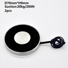 цена на D70mm*H9mm Double Solenoid Sucker Cylinde Electromagnet DC 12V 24V Holding Electric Magnet Lifting 20KG/200N