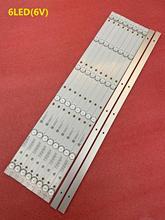 Nuovo 10 Pz/lotto 6LED striscia di retroilluminazione a LED per Polar 32LTV2002 JL.D32061330 081AS M E348124 MS L1343 L2202 L1074 V2