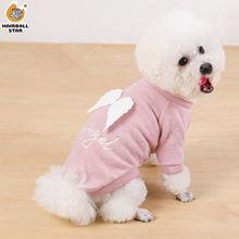 Новинка одежда для собак свитер с вышивкой в виде крыльев Ангела