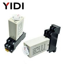 H3Y-2 Timer Relay DC12V AC 220V 0-30 Sec 0-30 Minute 0-60s 0-60min Delay Timer 220VAC Time Relay with Base Socket 10pcs time timer relay 8pin h3y 2 h3y dc12v 5a 0 2min 5min 5min