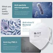 25Pcs / 50pcs KN95 Anti coronavirus masks Face Mouth Masks n95 anti virus Protective covid 19 corona masker mask 50 pcs