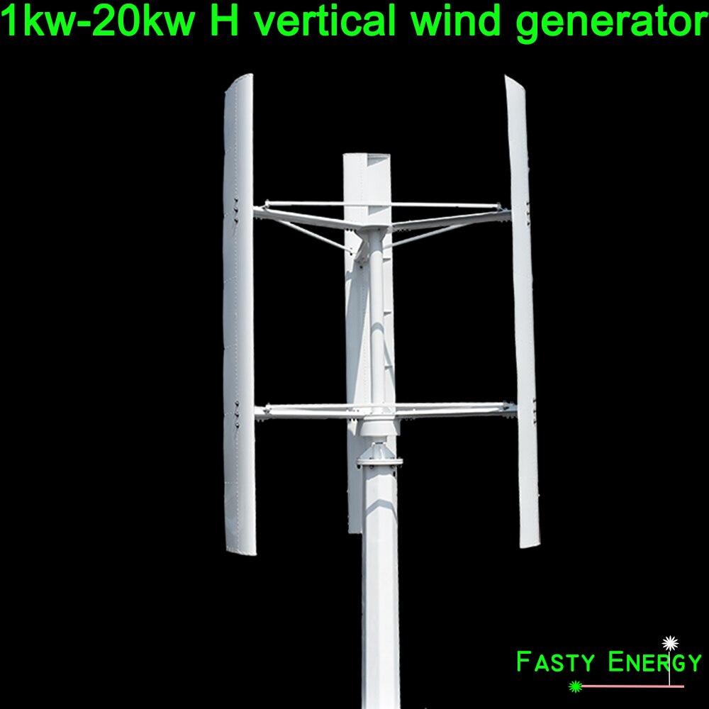 1kw 2kw 3kw 5kw 10kw vertikale wind turbine 250 RPM generator 48v 96v 120v 3 phase 50HZ 3 klingen heimgebrauch wind turbine text mich