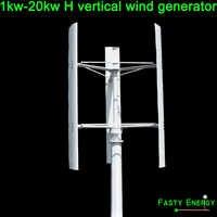 1kw 2kw 3kw 5kw 10kw de la turbina de viento vertical 250 RPM generador 48v 96v 120v 3 Fase 50HZ 3 cuchillas uso doméstico turbina de viento texto me