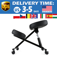 Эргономичный стул на коленях регулируемый со спинкой и ручкой
