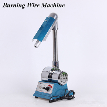 Shoes Line Burning Machine Shoes Line Head Drying Machine Leather Shoe Line Head Sort Out Machine HZ-CH002