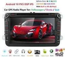 DSP IPS سيارة مشغل وسائط متعددة أندرويد 9.0 نظام تحديد المواقع 2 الدين سيارة راديو Autoradio لشركة فولكس فاجن/فولكس فاجن/جولف/بولو/باسات/b7/b6/سيات/ليون/سكودا