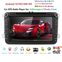 DSP IPS Car Multimedia player Android 9.0 GPS 2 Din Car Autoradio Radio For VW/Volkswagen/Golf/Polo/Passat/b7/b6/SEAT/leon/Skoda