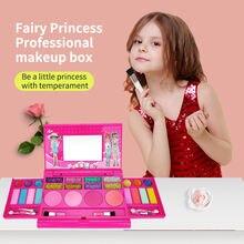 Детские игрушки для девочек макияжа ролевая игра коробка косметики