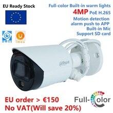 Dahua original 4MP Lite Full-color Fixed-focal Bullet Network IP Camera HFW2439S-SA-LED-S2