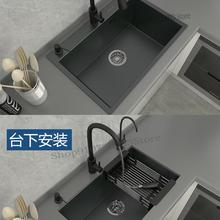 Household Sink Kitchen Vegetable-Basin Black Large 304-Stainless-Steel Nano And Single-Tank