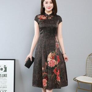 Silk dress restoring ancient ways the new summer show thin silk silk dress L to 4XL