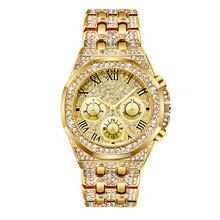 Unisex luksusowy diamentowy zegarek zegarek z mechanizmem kwarcowym wyświetlacz analogowy stalowy pasek ze stali nierdzewnej wodoodporny mineralny wzmocniony lustro szklane tanie tanio CARPRIE CN (pochodzenie) Brak Na nadgarstek 128 MB CZAS NA ŚWIECIE english Dożywotnio wodoodporne NONE 220-300 mAh