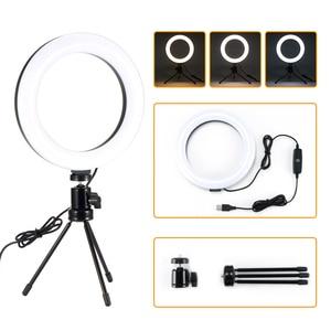 Image 2 - Fotografie LED Selfie Ring Licht 26CM Dimmbare Kamera Telefon Ring Lampe 10 zoll Mit Tisch Stative Für Telefon Make Up video Live