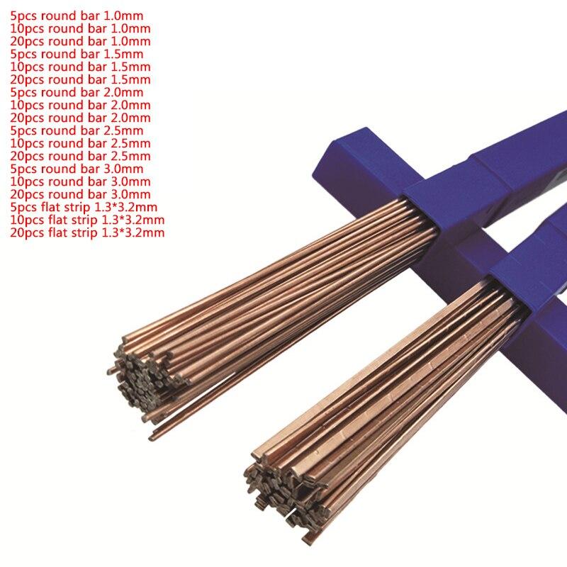 5pcs 10pcs 20pcs Brass Welding Wire Electrode  Soldering Rod No Need Solder Powder Welding Rods