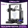 3D- принтер CREALITY 3D Ender-3/Ender-3X, маска с открытым источником печати, возобновление печати 3D принтера с 220*220*250 мм