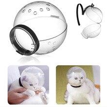 Gato bozal Anti mordida transpirable aseo máscara bozales para fluctuante baño viajes de belleza herramienta Kat: aseo gato Accesorios