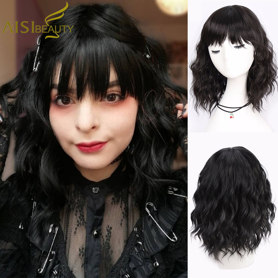 AISI BEAUTY Cut Synthetic Short Wigs For Women Black With Bangs Water Wave Brown Hair Wig Natural Purple Pink Cosplay Wigs