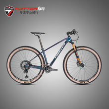 Новинка 2020 стильный горный велосипед zite для взрослых с максимальной