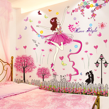 [shijuekongjian] Cartoon Girl Dancer Wall Stickers DIY Pink Trees Flowers Mural Decals for Kids Rooms Baby Bedroom Decoration