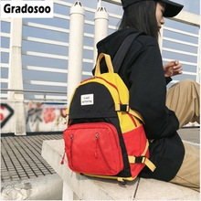 Gradosoo Backpack Women Casual Travel Female Multifunctional Schoolbag For Girls Fashion School Bag New LBF615