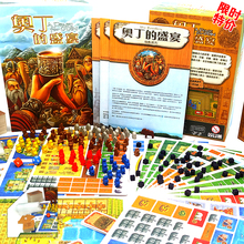 Board Game Game A Feast for Odin Cards Game
