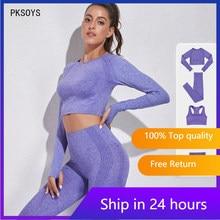 Conjunto de treino de treino feminino esporte roupas de ginástica roupas de verão para yoga sem costura colheita superior leggings de fitness outfits