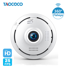 1.3MP HD 360 درجة كاميرات الأمن مزودة بخاصية WiFi كاميرا فيش IP كاميرا بانورامية 960P اتجاهين الصوت المنزل كاميرا تلفزيونات الدوائر المغلقة للرؤية الليلية