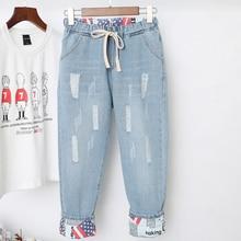 Plus Size Elastic Waist Hemming Boyfriend Loose Ripped Denim Harem Jeans 4Xl 5Xl Light Blue Girls Casual Pants For Women K598