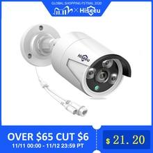 Hiseeu H.265 1080P POE IP מצלמה 2MP Bullet CCTV IP מצלמה ONVIF 2.0 עבור POE NVR מערכת עמיד למים חיצוני ראיית לילה 48v