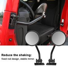 Car Rear View Mirror Side Rearview Adjustable Large Field Auxiliary for Jeep Wrangler JK 2007-2017Car Styling