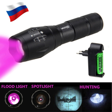 VASTFIRE IR 850nm Zoomable Hunting Light Infrared Radiation Night Vision Tactical Flashlight+18650 Rechargeable Battery+Charger