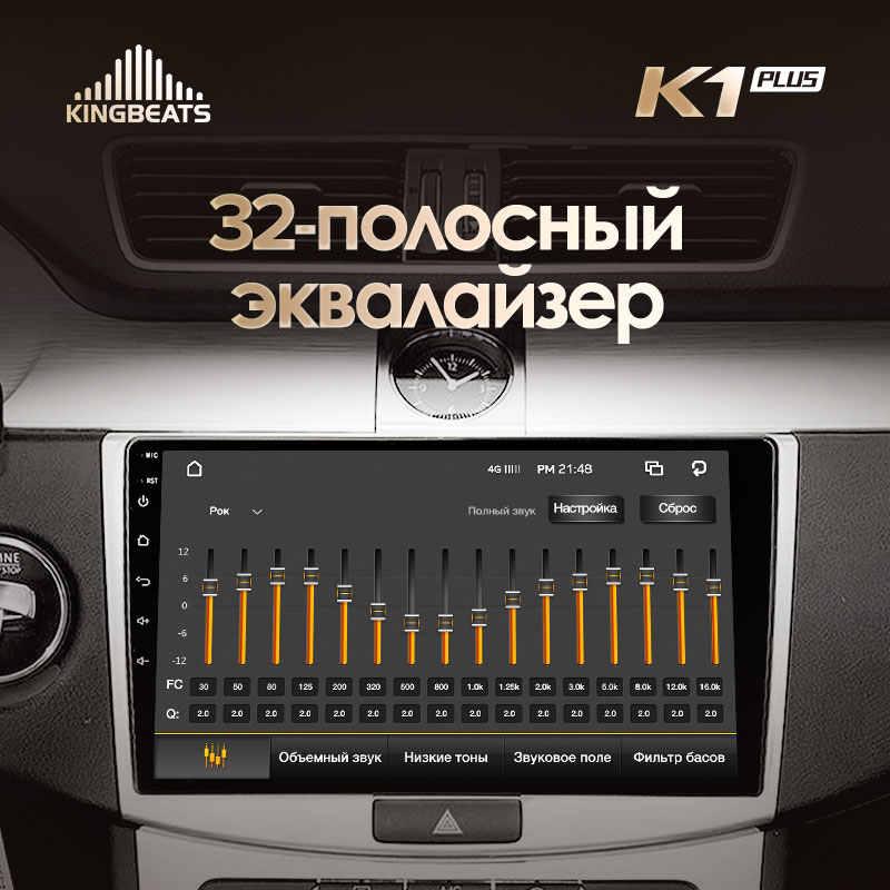 KingBeats Android 8.1 Octa-Core head unit 4G in Dash Car Radio Multimedia Video Player Navigation GPS For Volkswagen Passat 7 B7
