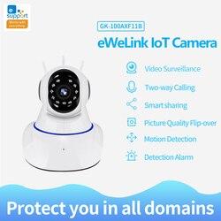 EWeLink aparat ip hd Wifi zewnętrzne Wifi kamera ochrony Pan Tilt sieci kamera monitoringu z noktowizorem niania elektroniczna baby monitor|Kamery użytkowe|   -